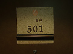 P1172869